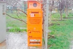 urni-dlya-lamp-i-gradusnikov-v-rostove